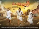 Mohanlal-Movie-Peruchazhi-Review