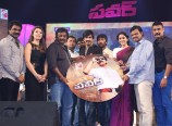 Power-Movie-Audio-Function-Photogallery