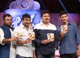 Shankar-at-Aagadu-Movie-Audio-Launch-Event