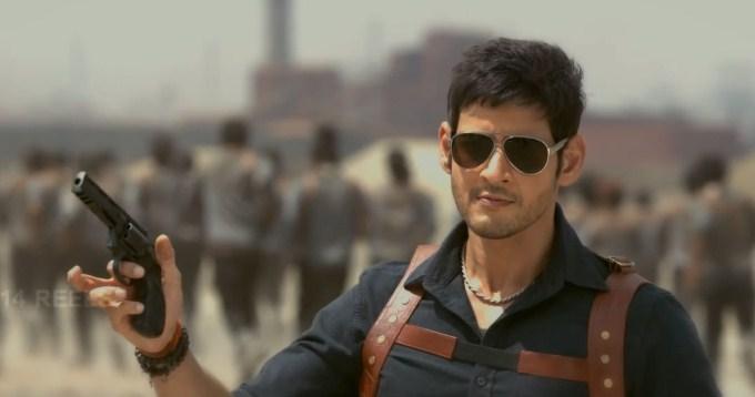mahesh-babu-dual-role