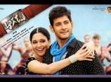 Aagadu Movie Analysis