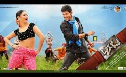 Aagadu Review