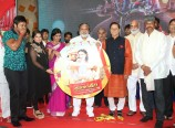 Current-Teega-Film-Audio-Function-Photogallery