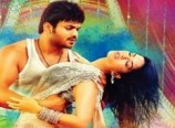 Current-Theega-Songs