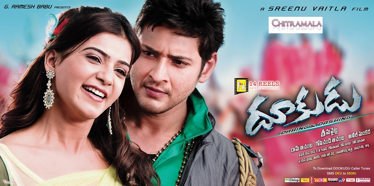 Mahesh Babu Movies List 2010 Khaleja 2010 Mahesh Babu And