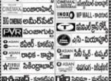 GAV Hyderabad Theaters List