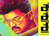 Kaththi Songs