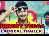 Current Theega Movie Theatrical Trailer