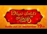 Dikkulu Choodaku Ramayya Making Video