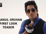 Enakkul Oruvan Movie First Look Teaser