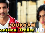 Loukyam Theatrical Trailer