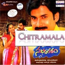 pawan-kalyan-suswagatham-1997
