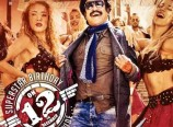 Lingaa-Release-Date-Posters