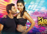 Pooja Movie Review