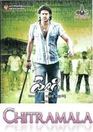 Prabhas Yogi Movie Poster