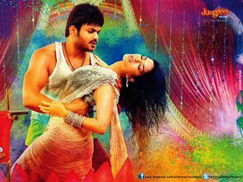 Sunny Leone Hot in Current Theega