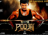 Vishal Weapon in Poojai