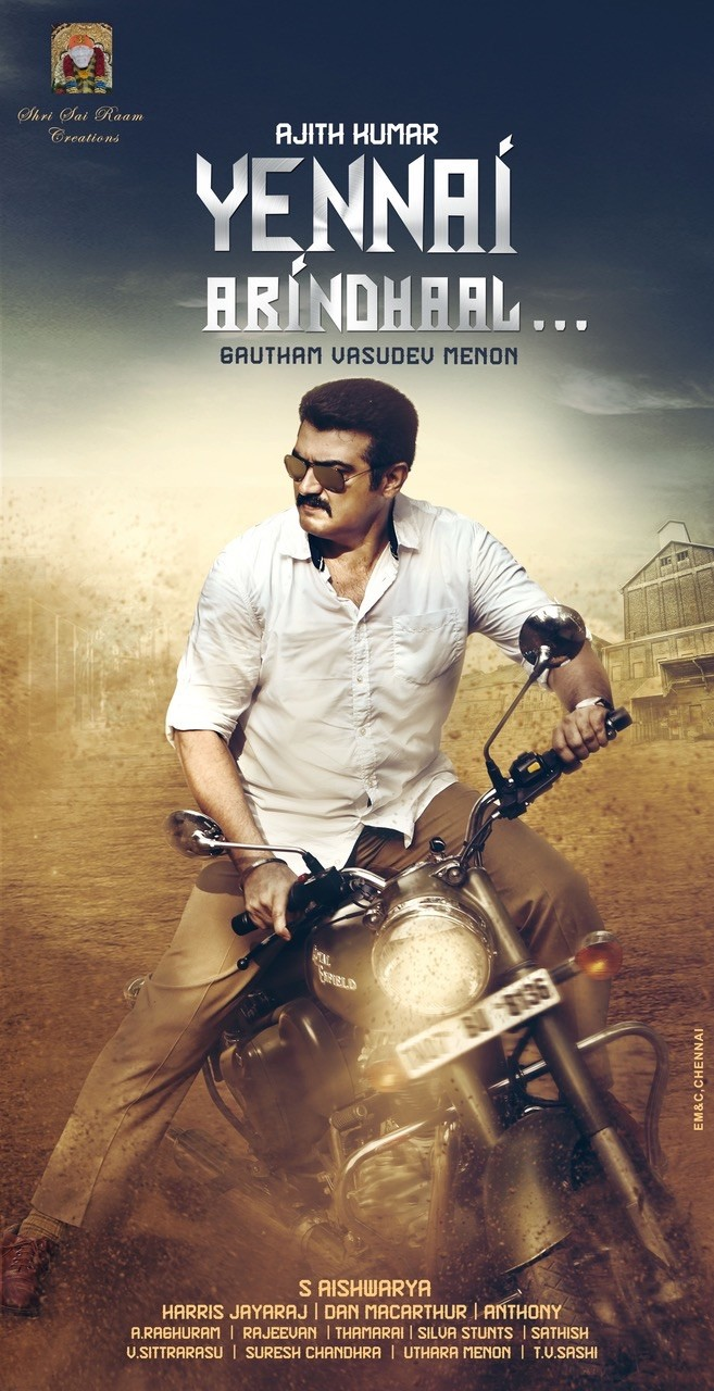 Yennai Arindhaal Movie First Look