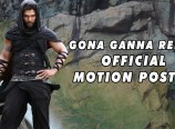 Allu Arjun's Gona Ganna Reddy First Look Motion Poster