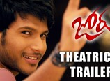 Joru Movie Theatrical Trailer