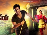 Karthikeya Review