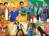 Best and Worst Telugu Movies in 2014
