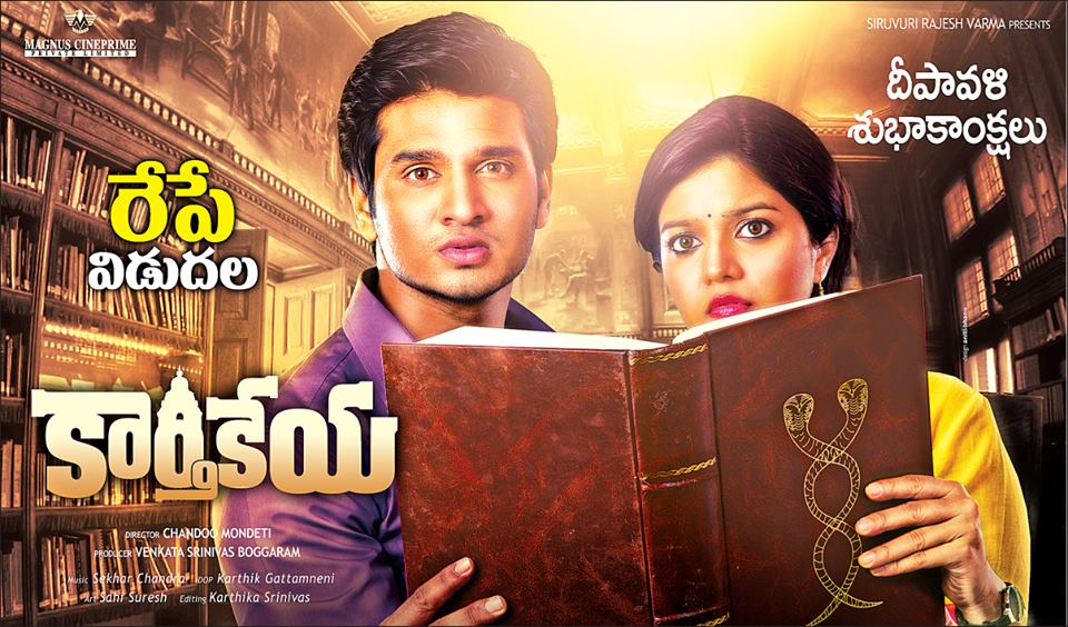 Karthikeya Movie Collections