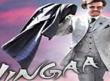 Lingaa-Songs