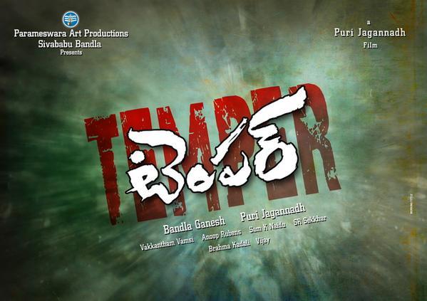 NTR Temper Movie Logo