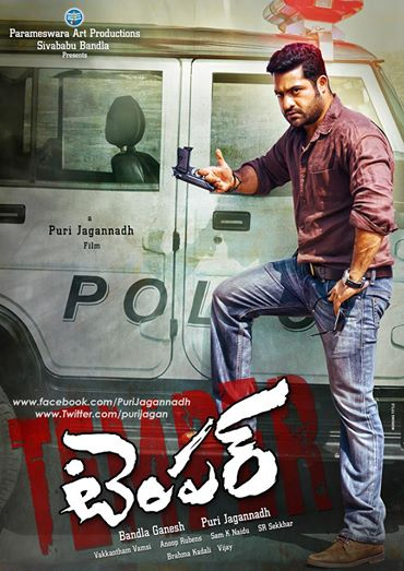 Temper First Look Poster