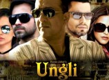Ungli Review