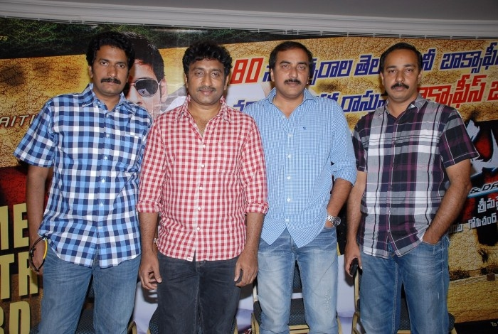 14 Reels Banner Producers Complaint on Srinu Vaitla