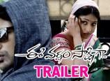 Ee Varsham Sakshiga Movie Trailer