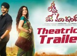 Lakshmi Raave Maa Intiki Movie Theatrical Trailer