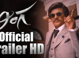 Lingaa Movie Theatrical Trailer