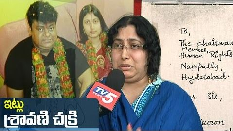 Chakri Wife Sravani Files Complaint