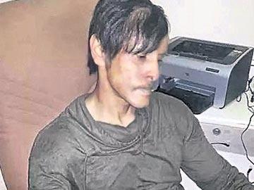 Vikram Shocking Look