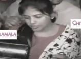 Anjali Drink