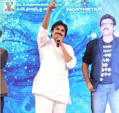 Gopala Gopala Audio Launch Highlights