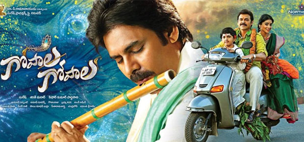 Gopala Gopala Movie in Gulf