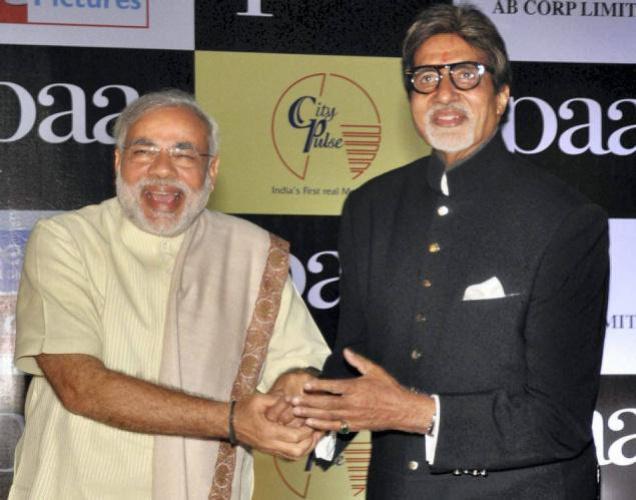 Amitabh and Modi Ad