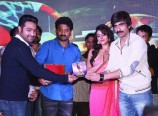 Pataas-Movie-Audio-Function-Photogallery