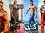 Top Telugu Movies 2015