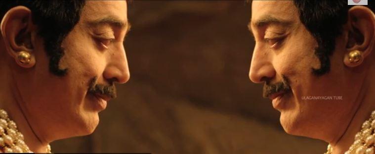Uthama Villain Trailer