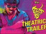 Gaddam Gang Theatrical Trailer