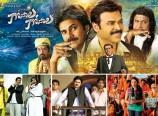 Gopala Gopala Movie