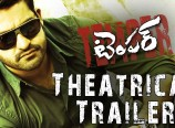 Jr NTR Temper Theatrical Trailer