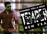 Temper First Look Teaser