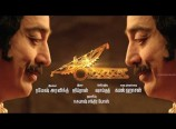 Uttama Villain Movie official trailer