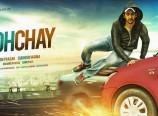 Dohchay Movie Stills